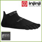 The Injinji 2013 Performance 2.0 Range