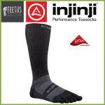 Injinji Over the Calf- Compression Sport Toe Socks